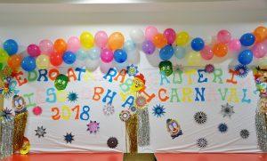 Fiesta de carnaval en el instituto
